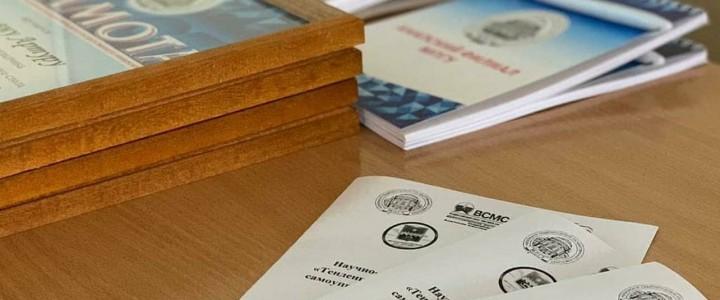 Научно-практический круглый стол «Тенденции развития института местного самоуправления в городе-курорте Анапа»