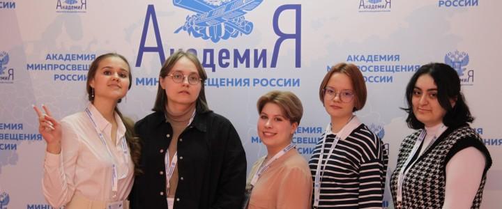 Студенты МПГУ на Всероссийском совещании руководителей образовательных организаций дополнительного профессионального образования субъектов РФ