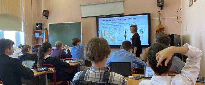 Итоги педагогической практики студентов 4 курса Института биологии и химии МПГУ