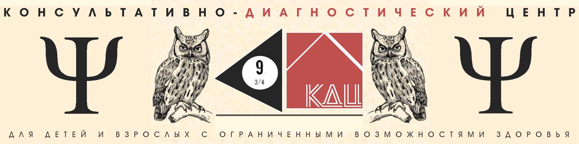 KDC banner