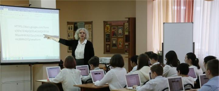 1 апреля 2021г. В рамках Дней медийно – информационной грамотности, тестирование школьников. ИЖКиМ