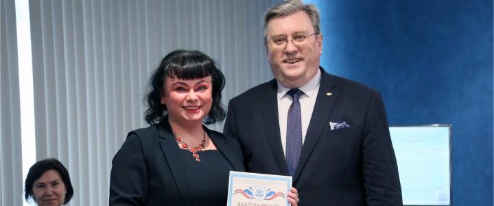 Алексей Лубков вручил благодарности за организацию и проведение профориентационных мероприятий