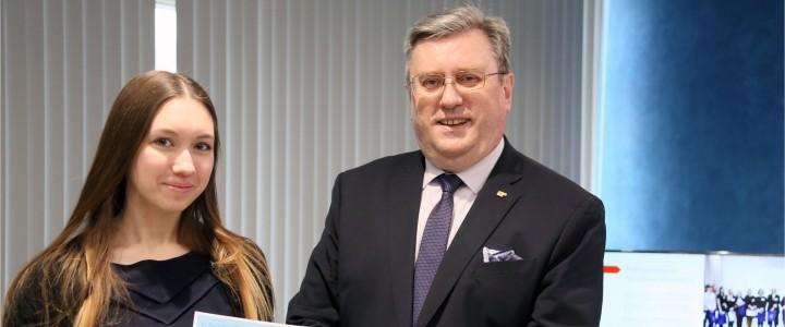 Ректор МПГУ вручил победителям Педагогического дебюта-2021 рекомендательные письма