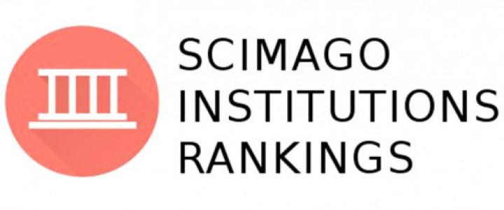 Высокая международная оценка: по данным авторитетного академического рейтинга SCIMago Institutions Rankings МПГУ вошел в топ-16 российских университетов