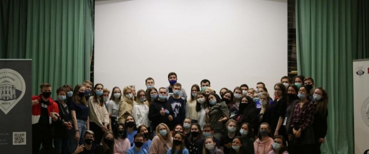 Студенты Института биологии и химии на форуме студенческого самоуправления МПГУ