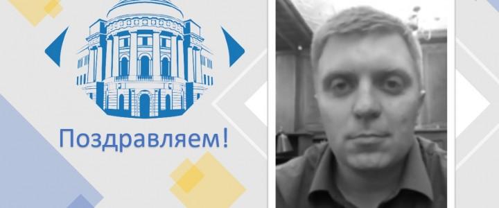 Время научных достижений: Прудкий Александр Сергеевич – кандидат педагогических наук