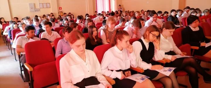 Профориентационная работа Анапского филиала МПГУ в станице Натухаевской в школе №26