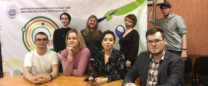 В МПГУ прошёл ежегодный Форум школьных СМИ