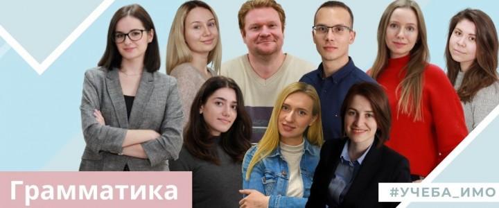 """""""Иностранный язык"""" в ИМО"""