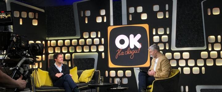 Интервью с Данилой Козловским: лицеисты побывали на съемках «ОК на связи»