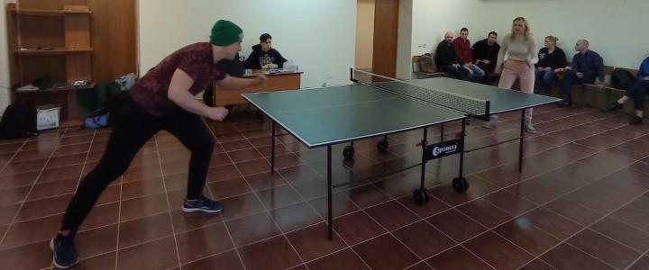 В Покровском филиале МПГУ прошёл турнир, посвященный Всемирному дню настольного тенниса