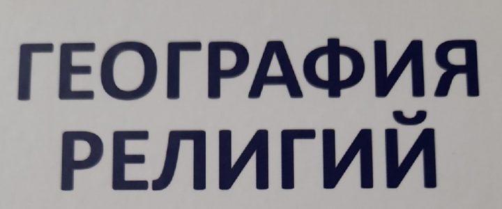Наши выпускники: И.А. Захаров