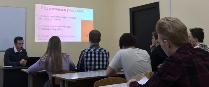 САО «Горизонт» продолжает проводить Школы археологического мастерства