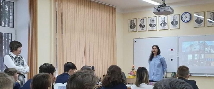 Студентка ИМИ приняла участие в акции «Привези МПГУ в свою школу»