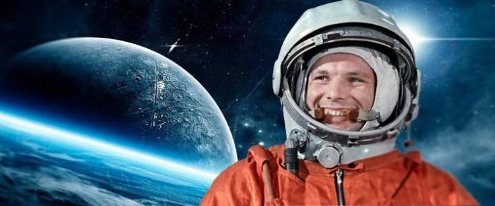 «Будут люди – Икары к звездам водить корабли. Путь проложил им Гагарин, первый посланец Земли»