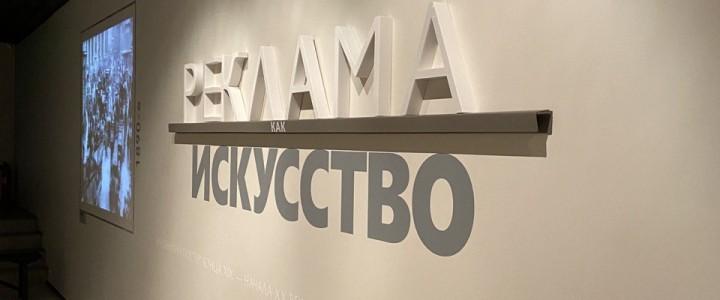 Лицеисты посетили Государственный музей имени А.С. Пушкина
