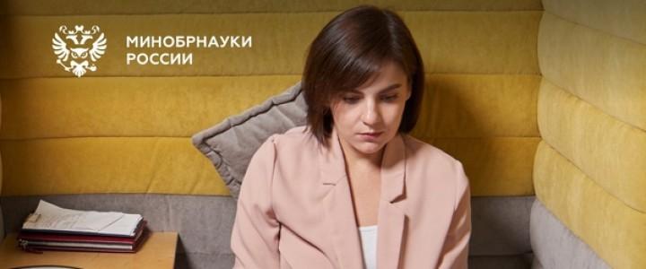 Министерство науки и высшего образования РФ запускает мониторинг качества интернет-соединения во всех студенческих общежитиях