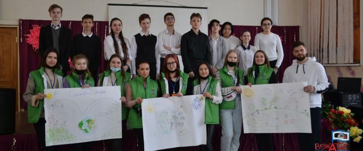 YO-Вожатые стали лауреатами III Всероссийского конкурса студенческих программ «Вожатые – школе»
