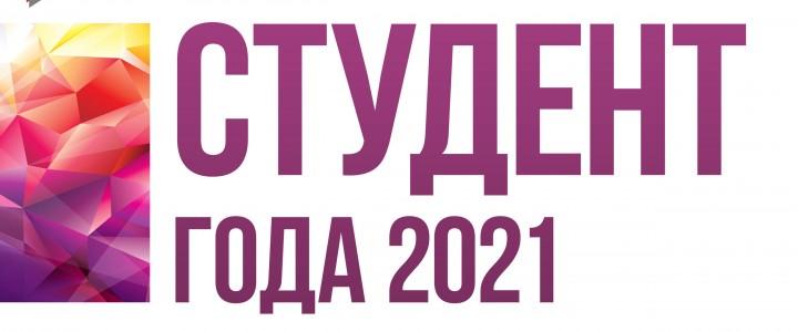 XVIII Международный научно-исследовательский конкурс