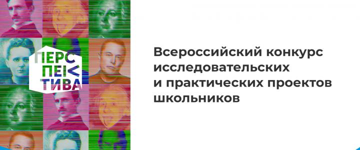 Лицеисты МПГУ на Всероссийском конкурсе в СпбГУ. День первый