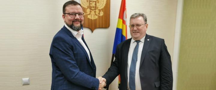 Встреча ректора МПГУ с заместителем председателя Правительства Калининградской области