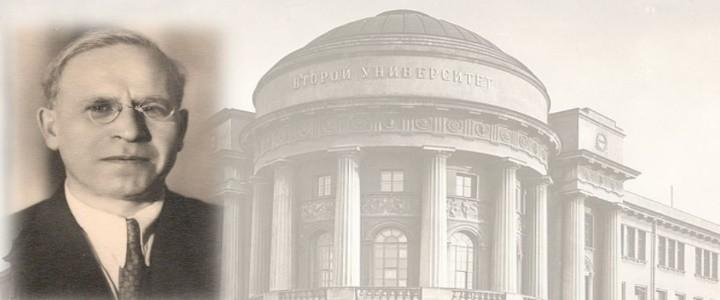 Филолог, педагог, ученый: к 125-летию И.Г. Клабуновского  (1896 –1980)