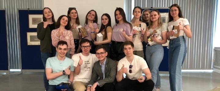 Зачем хлебу «садник» и почему мы не говорим «Иване»: студенческий совет ИСГО провел квиз о славянских языках и культуре