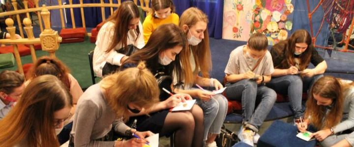 Посещение Российской государственной детской библиотеки студентами Института детства