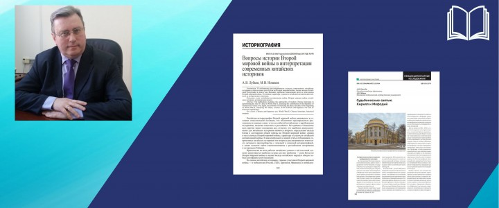 В НЭБ Elibrary.ru доступны статьи ректора МПГУ Алексея Владимировича Лубкова, опубликованные в 2021 году