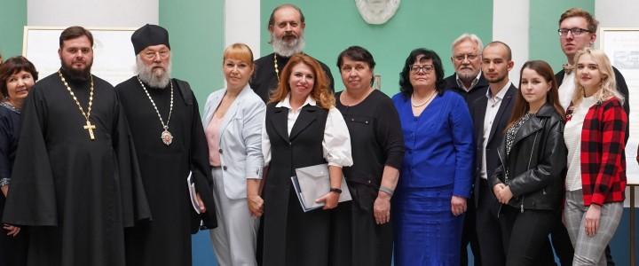 Директор Сергиево-Посадского филиала МПГУ приняла участие в Фуделевских чтениях