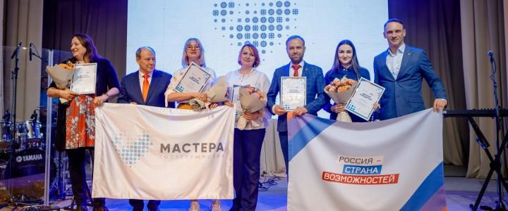 В Тюмени объявили имена победителей полуфинала всероссийского конкурса «Мастера гостеприимства»