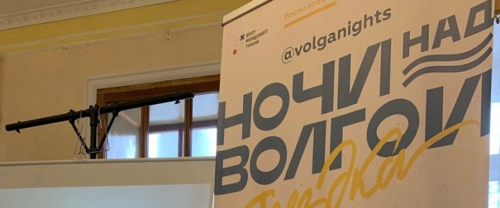В Ярославской области прошел проект «Ночи над Волгой»