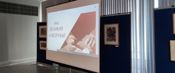 Студенческий квиз «Великий и могучий» прошел в рамках празднования «Дней славянской письменности и культуры».