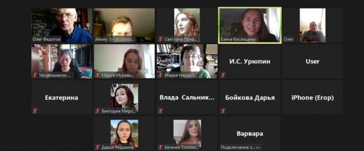 Юбилейная молодежная конференция, посвященная 130-летию Михаила Булгакова в Институте филологии