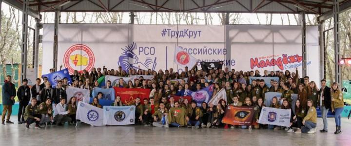 Студенческий педагогический отряд принял участие в Окружной школе командного состава СКФО