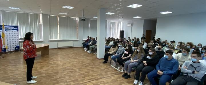 В Ставропольском филиале МПГУ для студентов проведена лекция по профилактике ВИЧ-инфекций