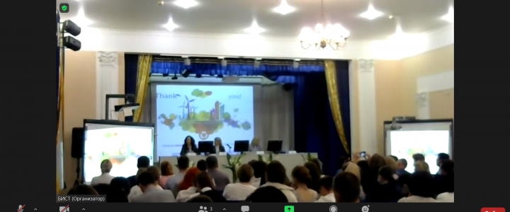 Представители МПГУ – эксперты на съезде Ассоциированных школ ЮНЕСКО Республики Башкортостан