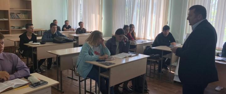 Профориентационная работа в Ставропольском филиале МПГУ
