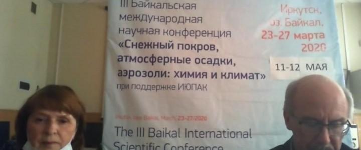Магистранты и студенты Географического факультета приняли участие в III Байкальской международной научной конференции «Снежный покров, атмосферные осадки, аэрозоли: химия и климат»
