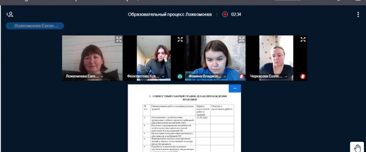 В Сергиево-Посадском филиале МПГУ прошла установочная конференция по практике