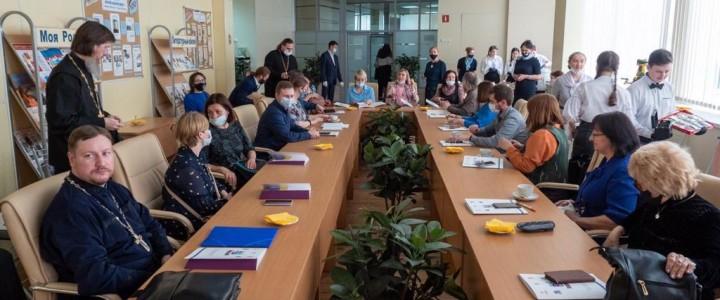 Слушатели курсов повышения квалификации МПГУ – представители епархий и директора православных школ из 23 регионов России – познакомились с опытом столичной системы образования