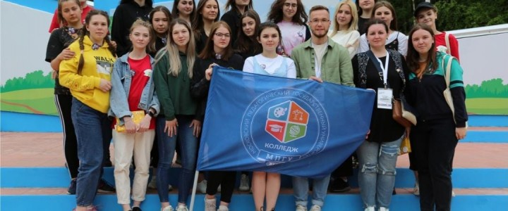 Студенты Колледжа МПГУ приняли участие в выездном инструктиве на базе детского оздоровительного лагеря «Имени 28 Героев Панфиловцев»