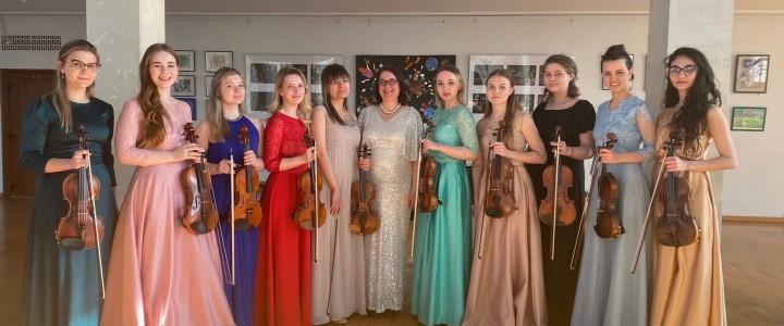 «Виртуозы МПГУ» в Королёве: звучит скрипичная музыка