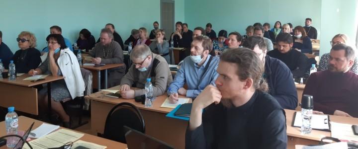 В МПГУ начались курсы повышения квалификации для представителей епархий Русской Православной Церкви из 24 регионов России