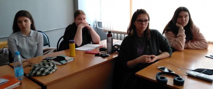 Встреча студентов-социологов 1 курса с научным сотрудником Федерального научно-исследовательского социологического центра РАН Верой Сергеевной Тарченко