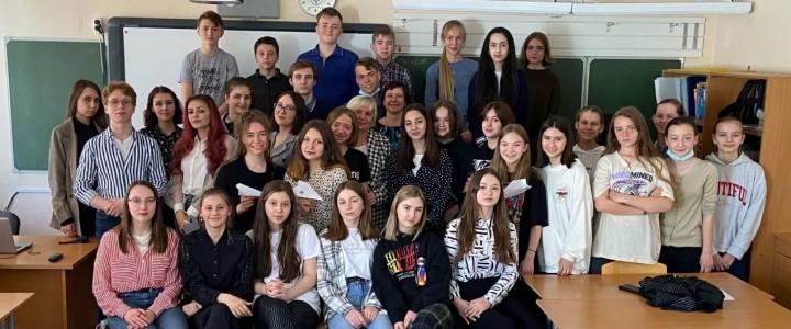 Студенты 2 курса Института социально-гуманитарного образования МПГУ провели деловую игру для учащихся ГБОУ города Москвы «Школа №2120»