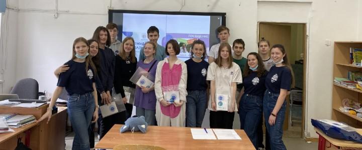 Студенты-математики провели профориентационный мастер-класс в школе Москвы