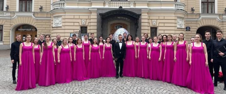 Камерный хор МПГУ принял участие в XXIII Международном хоровом фестивале-конкурсе им. И.В. Рогановой