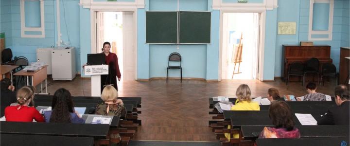 В МПГУ обсудили гуманитарные науки и православную культуру