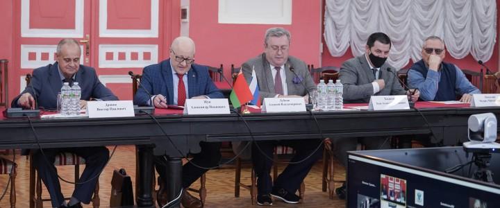 Сотрудничество педагогических вузов России и Белоруссии обсудили в МПГУ
